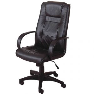 adjustable office chair high back leather adjustable height home office chair