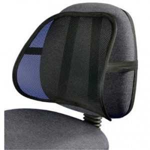 lumbar support chair backsaver