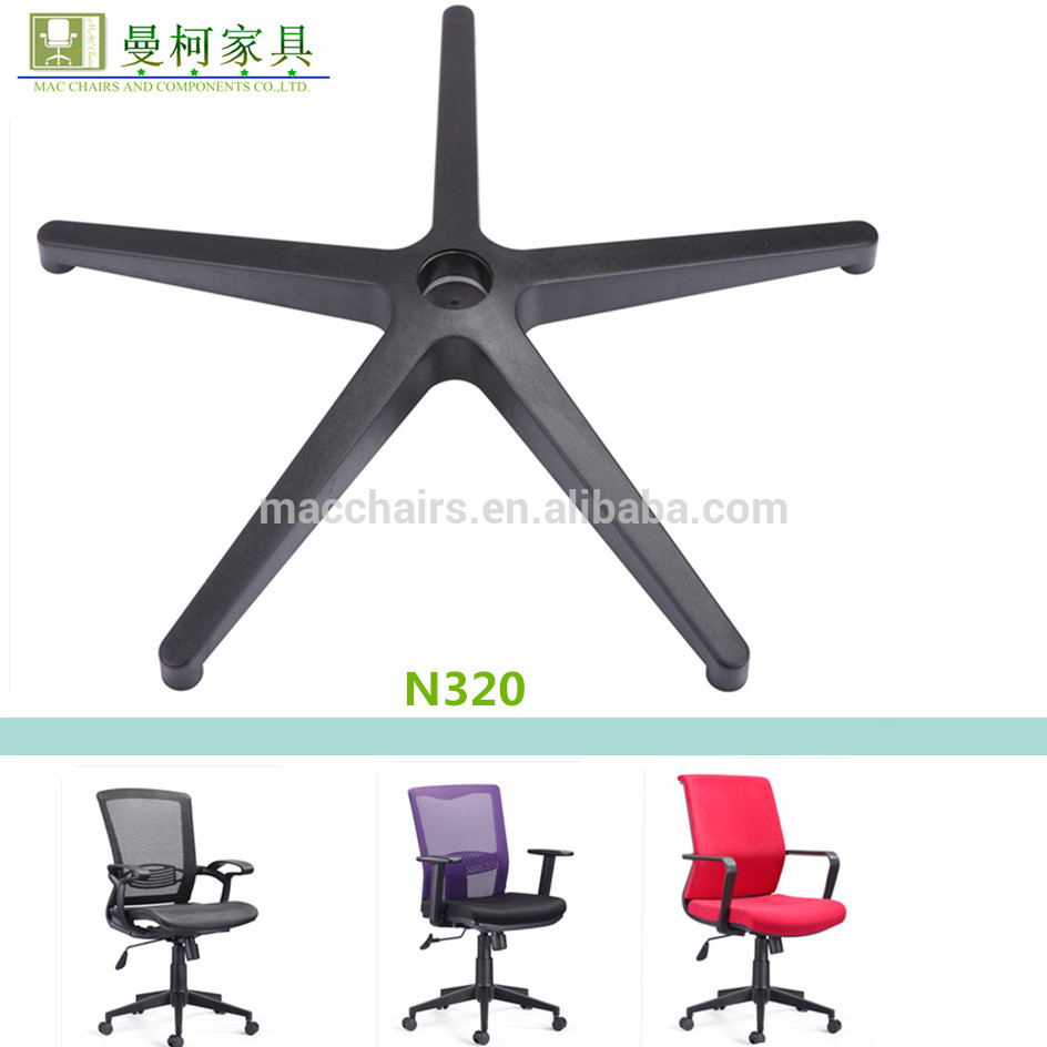 office chair parts replacement office chair parts modern design for replacement office chair parts
