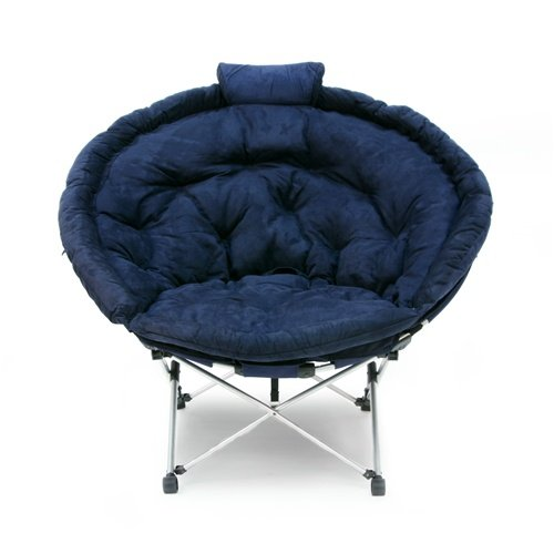 oversized moon chair