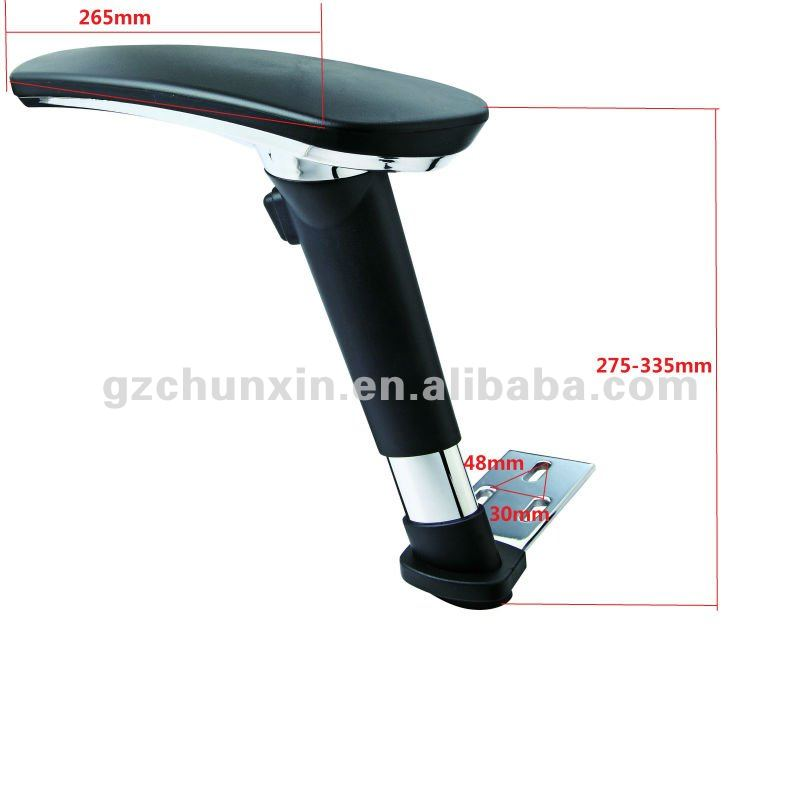 swivel chair parts